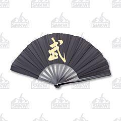 Master Cutlery Kung Fu Fighting Fan Black Gold
