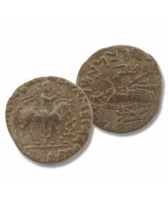 The Coin of the Magi